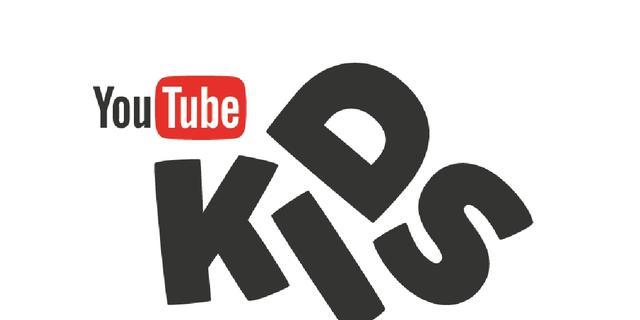 Google brengt videoplatform YouTube Kids in 2019 uit in Nederland