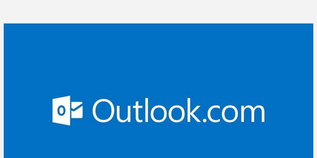 Mailen met Outlook niet mogelijk door storing