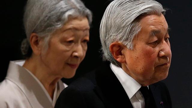 Japanse keizer wil binnen enkele jaren aftreden