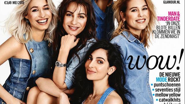 Vijf Nederlandse modebloggers op cover Glamour