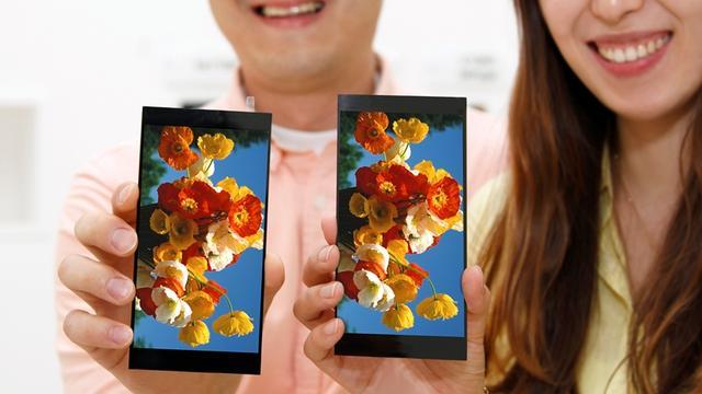 LG G4 krijgt scherm van 5,5 inch met qhd-resolutie