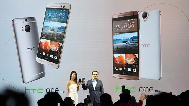 'HTC One M9+ vanaf juli verkrijgbaar in Nederland'