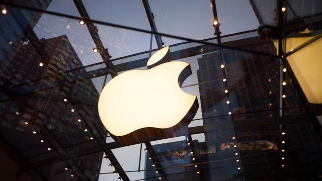 Apple opent app-ontwikkelcentrum in India