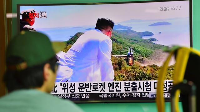 Zuid-Koreanen mogen naar sluiting Noord-Koreaanse nucleaire testlocatie