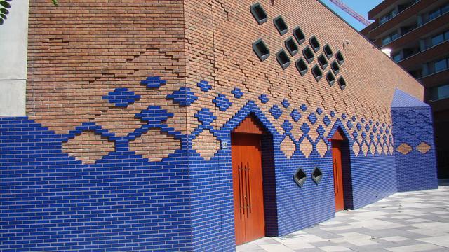 Blauwe Moskee doet vrijdag deur op slot na aanslag in Canada