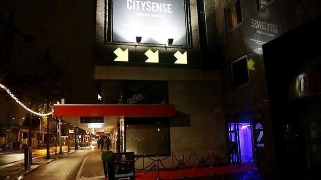 Ook CitySense op last van burgemeester tijdelijk dicht na incident