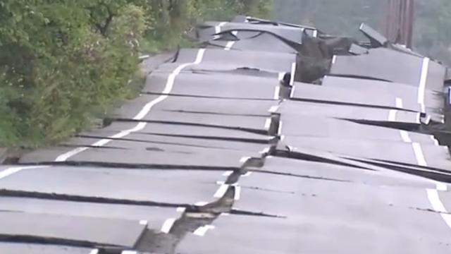 Aardbeving verzwaart krimp Japanse industrie