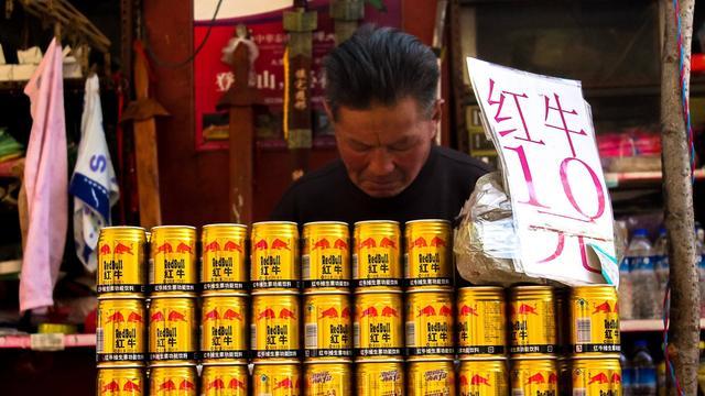 'Peking wil Chinese markt voor buitenland openbreken'