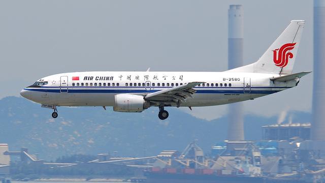 Chinees vliegtuig maakt noodafdaling nadat copiloot e-sigaret rookt