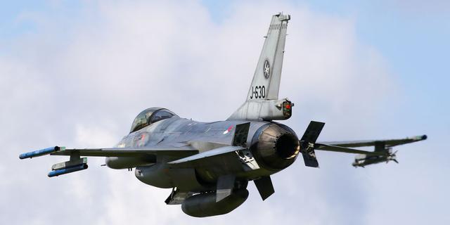 'Zeker zeventig burgerdoden bij Nederlandse luchtaanval in Irak in 2015'