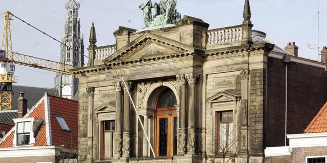 Teylers Museum koopt bijzondere Braziliaanse 12 gulden-munt