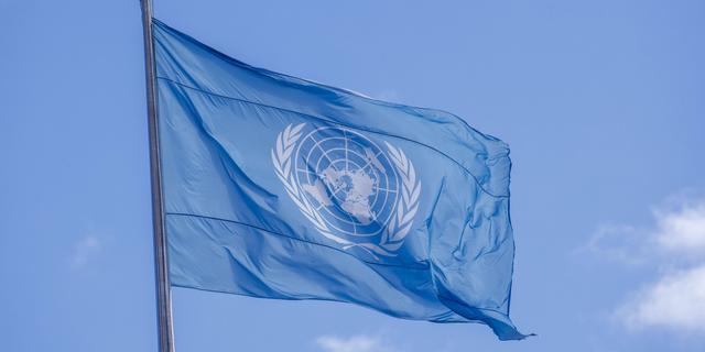 VN: Nederland schond rechten van jongen uit Utrecht zonder nationaliteit
