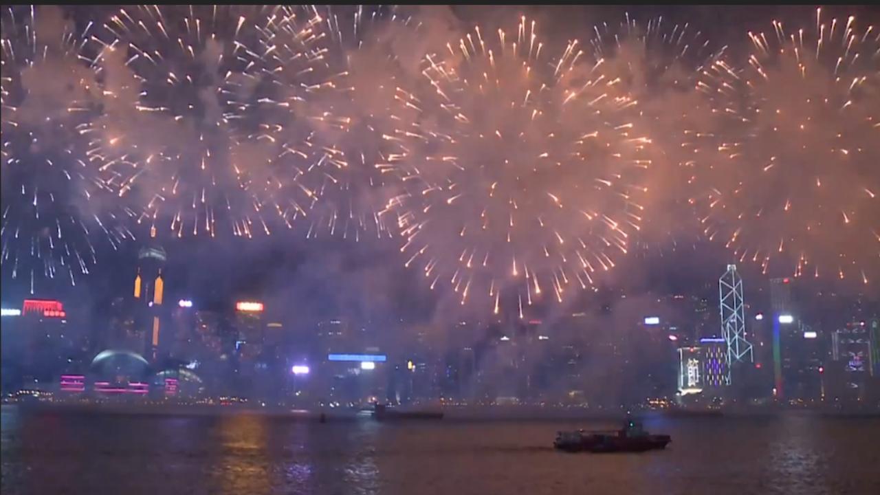 Volksrepubliek China viert verjaardag met spectaculaire vuurwerkshow