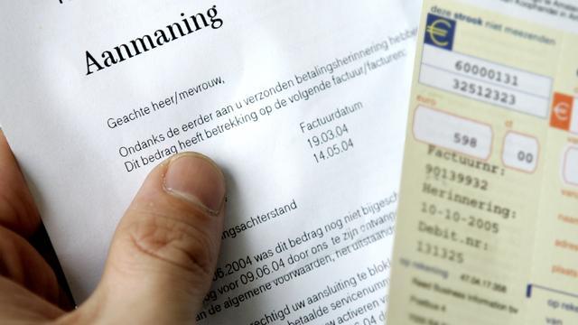 'BKR schendt Europese privacywet'