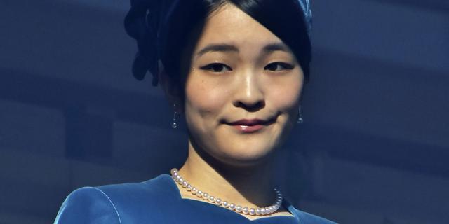 Prinses Mako neemt afscheid van keizerlijke status en grootouders