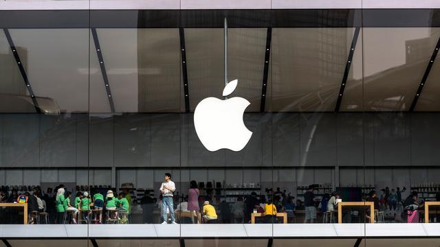'Apple maakt tv-dienst in 2019 in honderd landen beschikbaar'