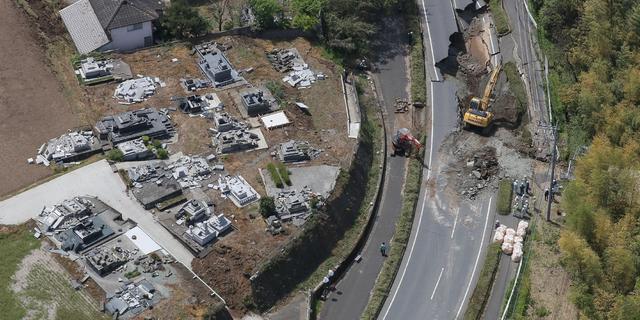 Doden en gewonden na krachtige aardbeving in Japan
