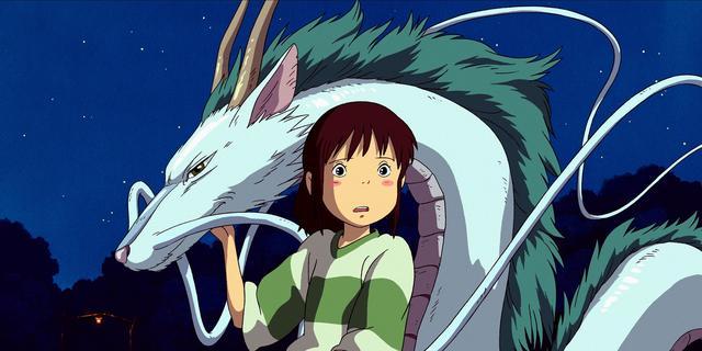 Japanse animatiefilm Spirited Away wordt omgetoverd tot toneelversie