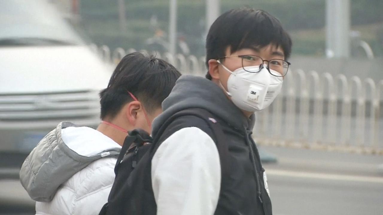 Chinese overheid sluit 1.200 fabrieken in Peking vanwege smog