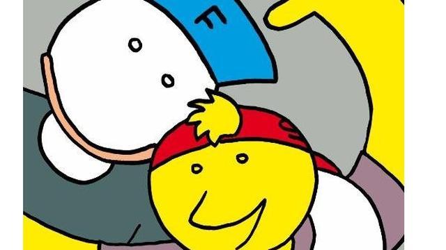 Inktspotprijs voor beste cartoon naar Fokke en Sukke