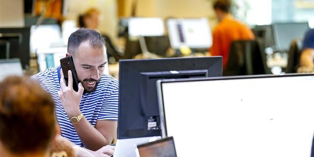 Kom jij het product-team van NU.nl versterken?