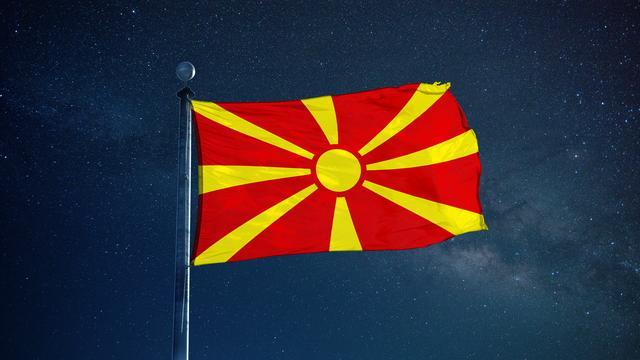 Macedonië organiseert referendum over naam land