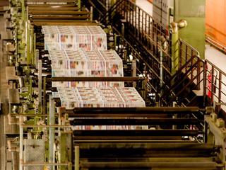 Krantenlezer behoudt volgens de ACM dezelfde keuzemogelijkheid