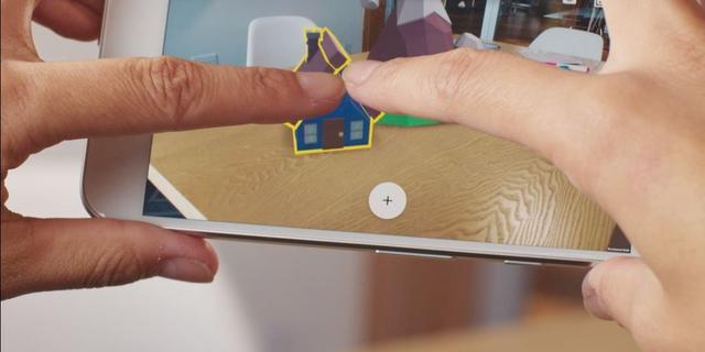 Google onthult nieuw platform voor augmented reality op smartphones
