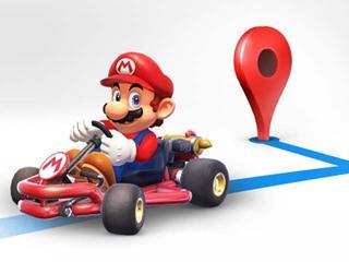 Mario vervangt het standaard pijltje op de routekaart