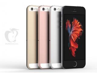 Apple kondigt toestel waarschijnlijk 21 maart aan