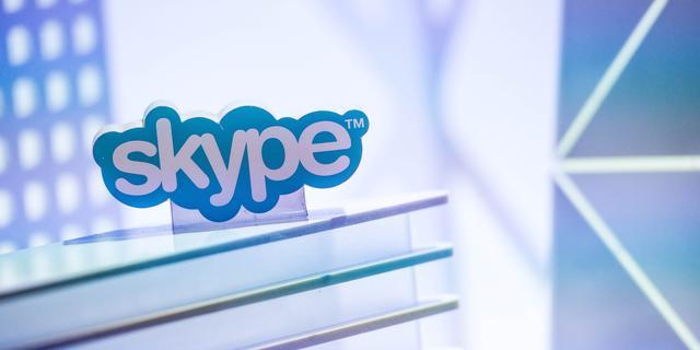 Skype liet kwaadwillenden pincode Android omzeilen