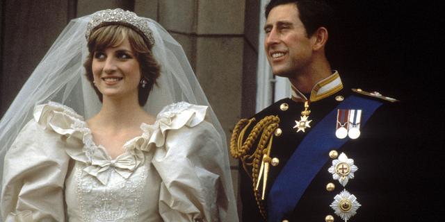 Veertig jaar oud stuk bruidstaart Charles en Diana geveild