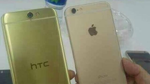 'HTC One A9 wordt middenklasse-toestel'