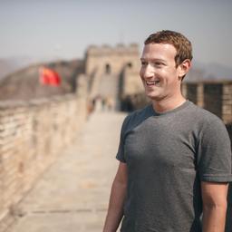 'Facebook probeerde TikTok-voorganger Musical.ly te kopen'