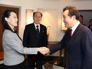 Eerste bezoek van Noord-Koreaanse regerende dynastie aan Zuid-Korea