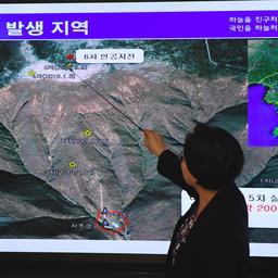 Noord-Korea wil 'militaire machtsbalans' met VS bereiken