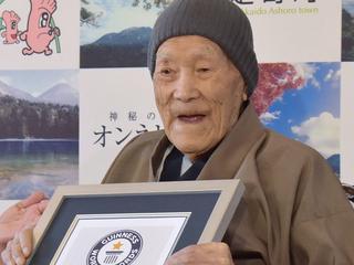 Hij is geboren op 25 juli 1905