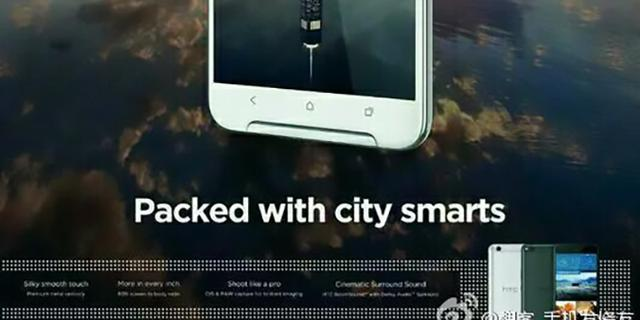 'HTC One X9 krijgt 23-megapixelcamera'