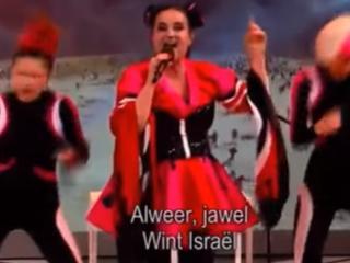 Israëlische ambassade Nederland diende klacht in over nummer