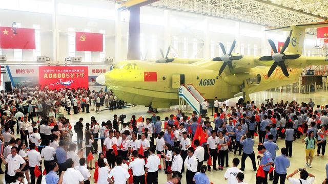 China presenteert prototype van groot amfibievliegtuig