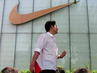 Ondular Obligar tienda de comestibles  Nike gebruikt smartphonecamera om schoenmaat op te meten