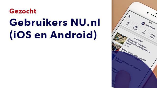 Help mee NU.nl nog beter te maken