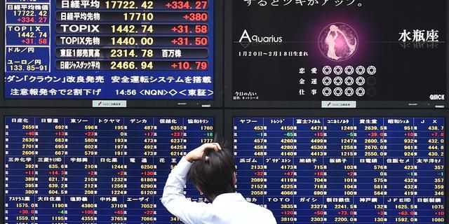 Grote koersuitslagen ontbreken op Aziatische beurzen