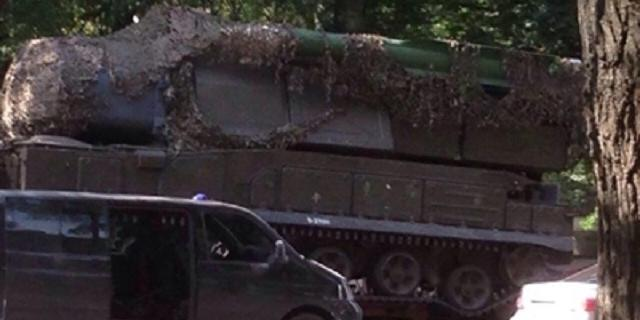 'Foto van Buk-lanceerinstallatie gemaakt in Donetsk'