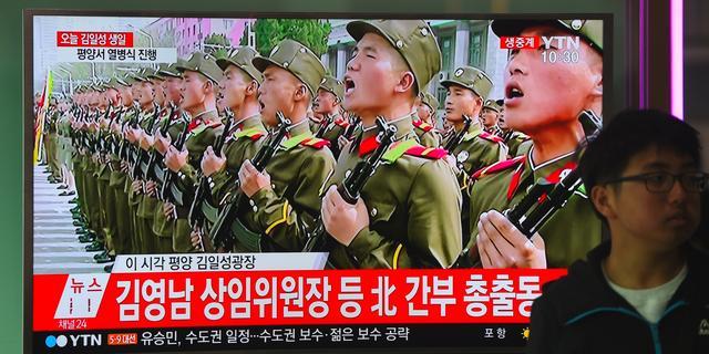 China ziet zichzelf niet als oplossing voor conflict Noord-Korea