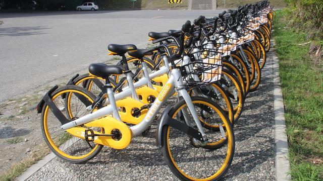 Podcast: Waarom het delen van fietsen, gereedschap en paraplu's de toekomst is
