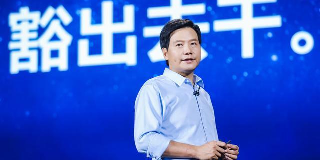 VS haalt smartphonefabrikant Xiaomi definitief van zwarte lijst