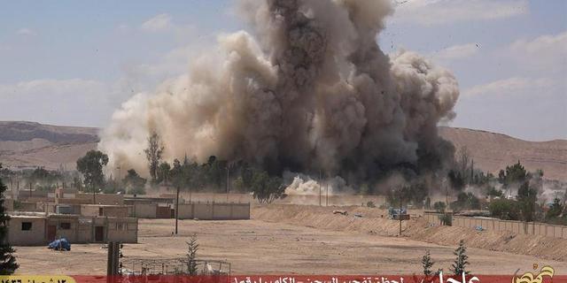 IS mogelijk in bezit van luchtafweergeschut uit Palmyra
