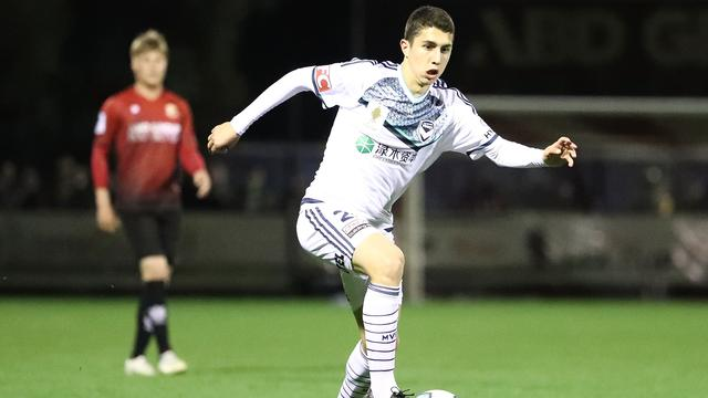 Australisch talent op weg naar Ajax