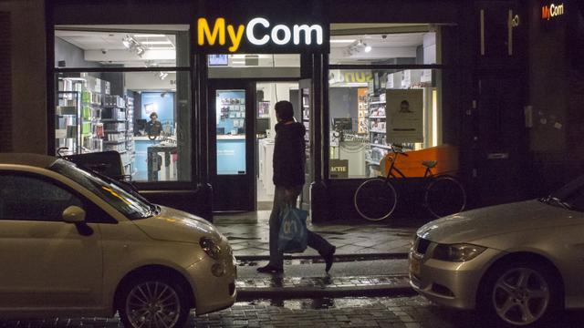 Doek valt voor elektronicawinkel MyCom